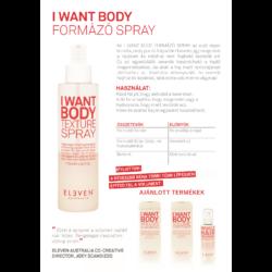 Kép 2/2 - I Want Body Texture Spray - volumennövelő spray 175 ML